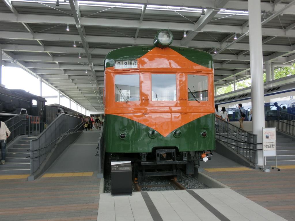 f:id:kg-railroad:20161003233334j:plain