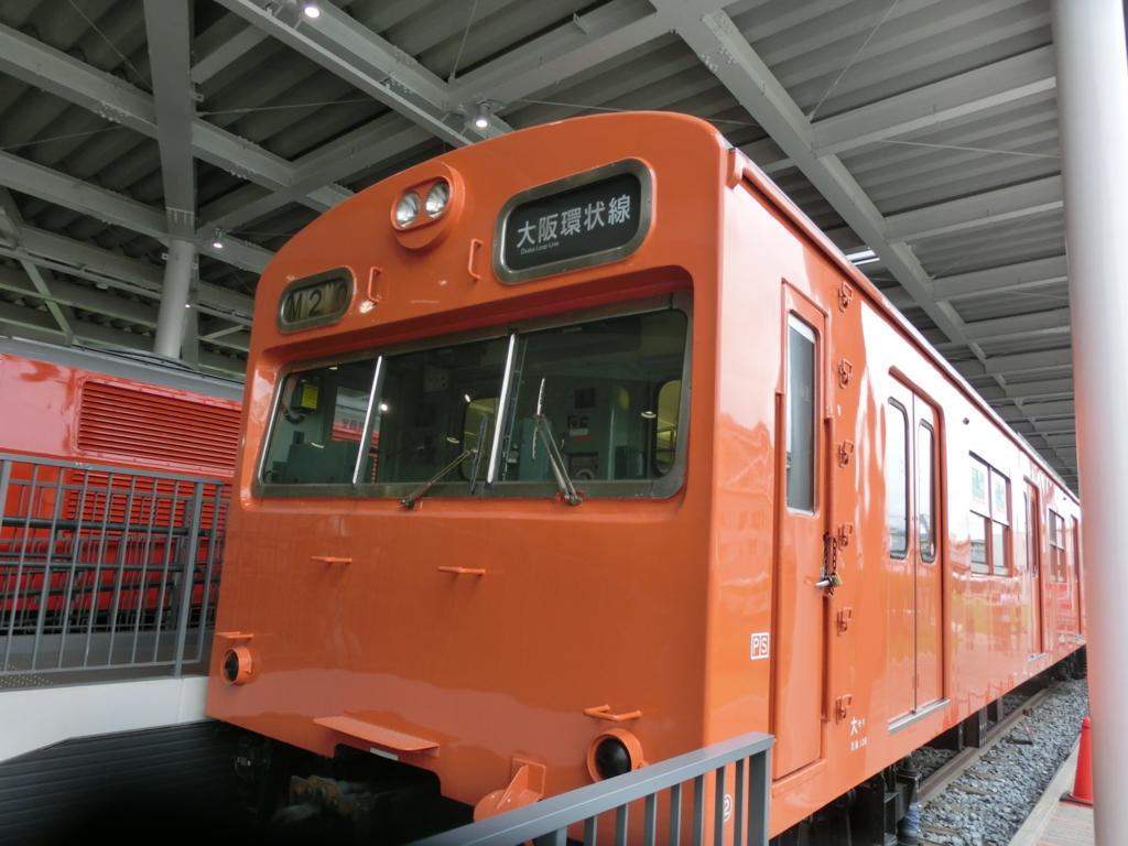 f:id:kg-railroad:20161003233421j:plain