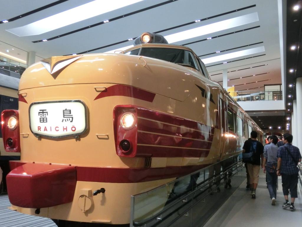 f:id:kg-railroad:20161003233639j:plain