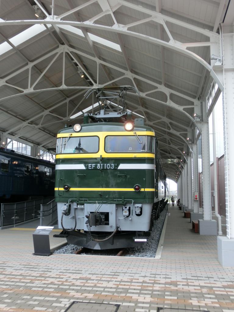 f:id:kg-railroad:20161003233727j:plain