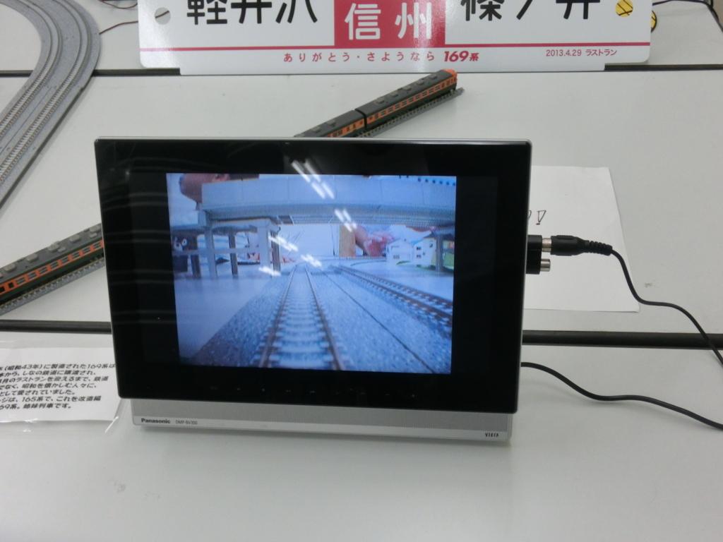 f:id:kg-railroad:20161015180215j:plain