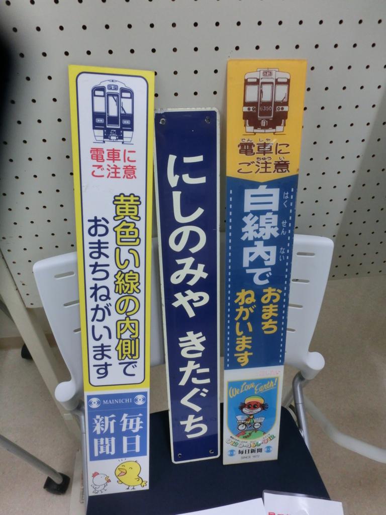 f:id:kg-railroad:20161028173325j:plain