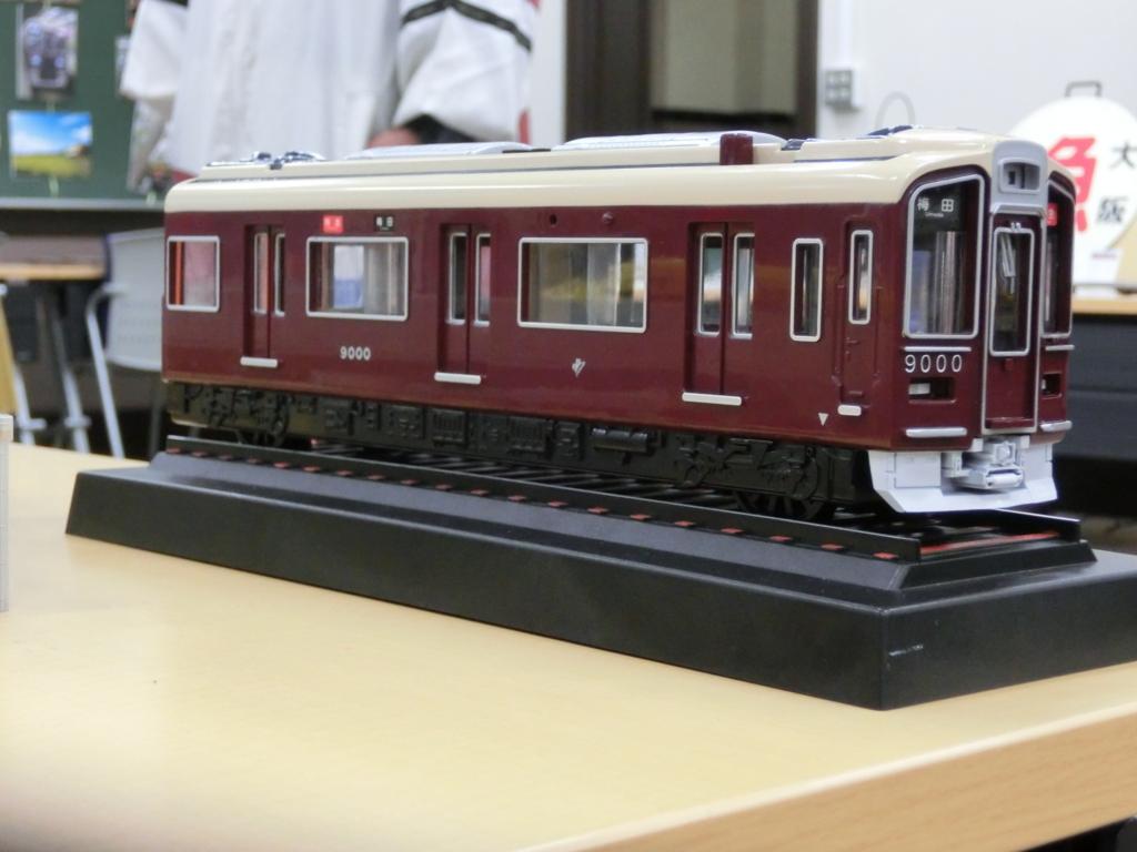 f:id:kg-railroad:20161112232044j:plain
