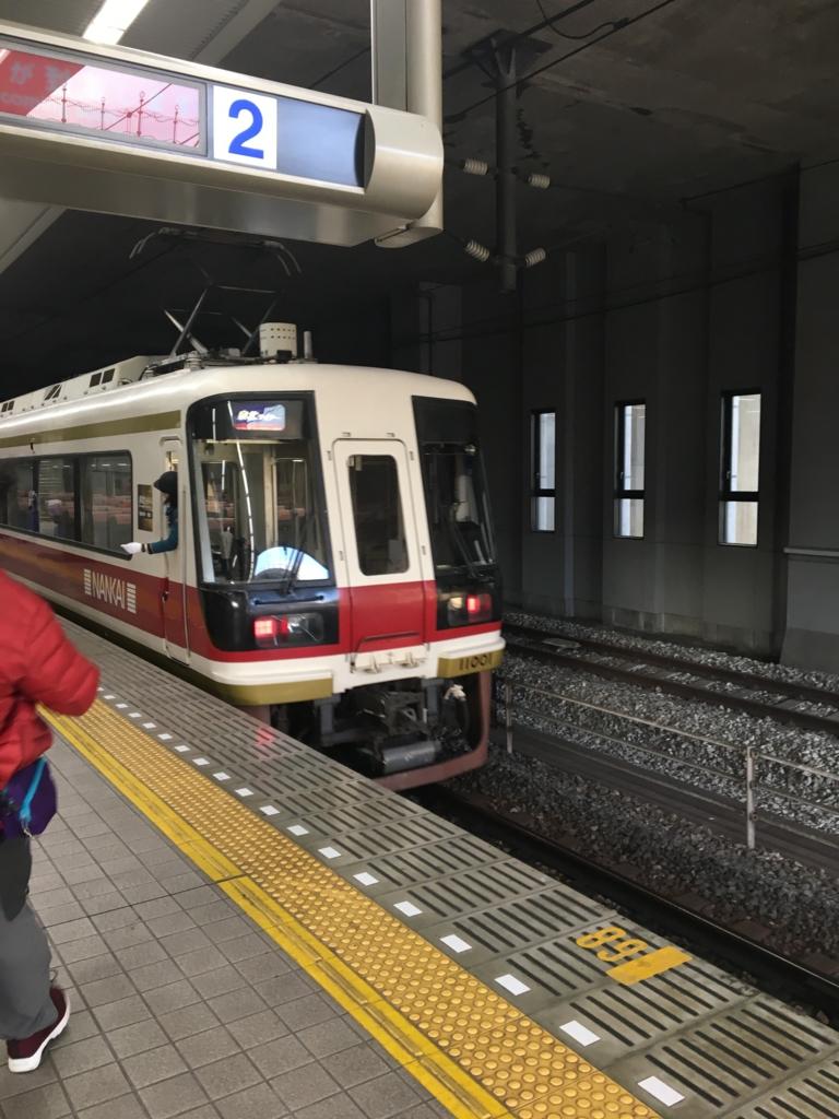 f:id:kg-railroad:20170123000433j:plain
