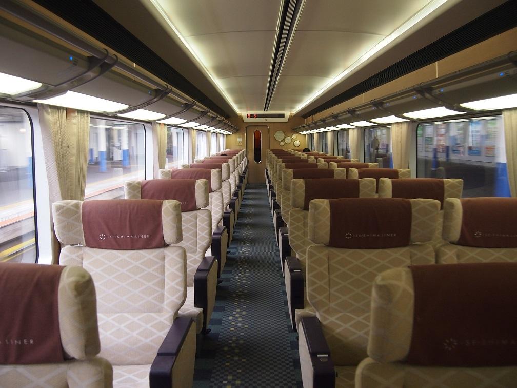 f:id:kg-railroad:20170210152103j:plain