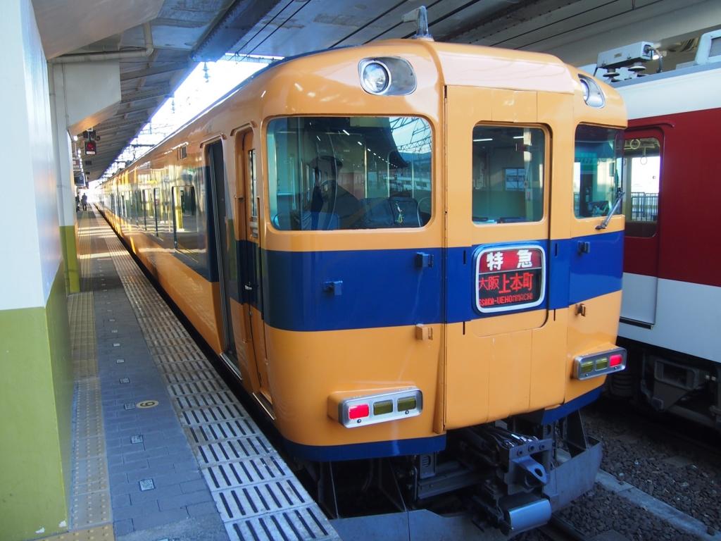 f:id:kg-railroad:20170210152609j:plain