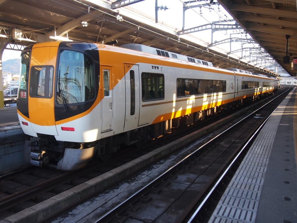 f:id:kg-railroad:20170210153117j:plain
