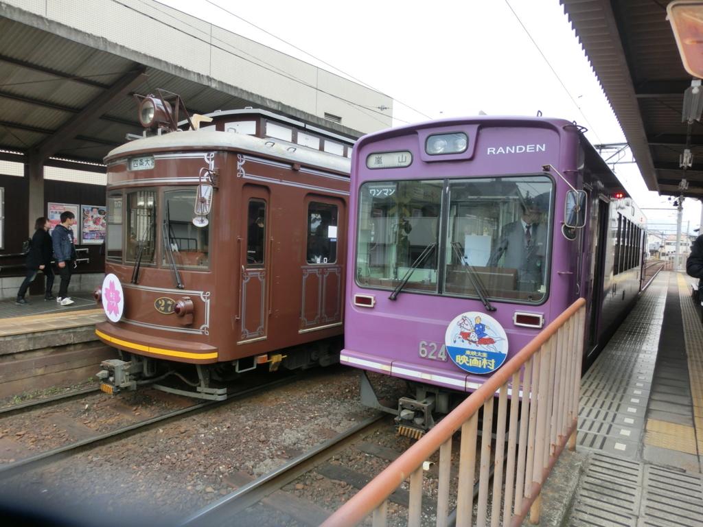 f:id:kg-railroad:20170403013314j:plain