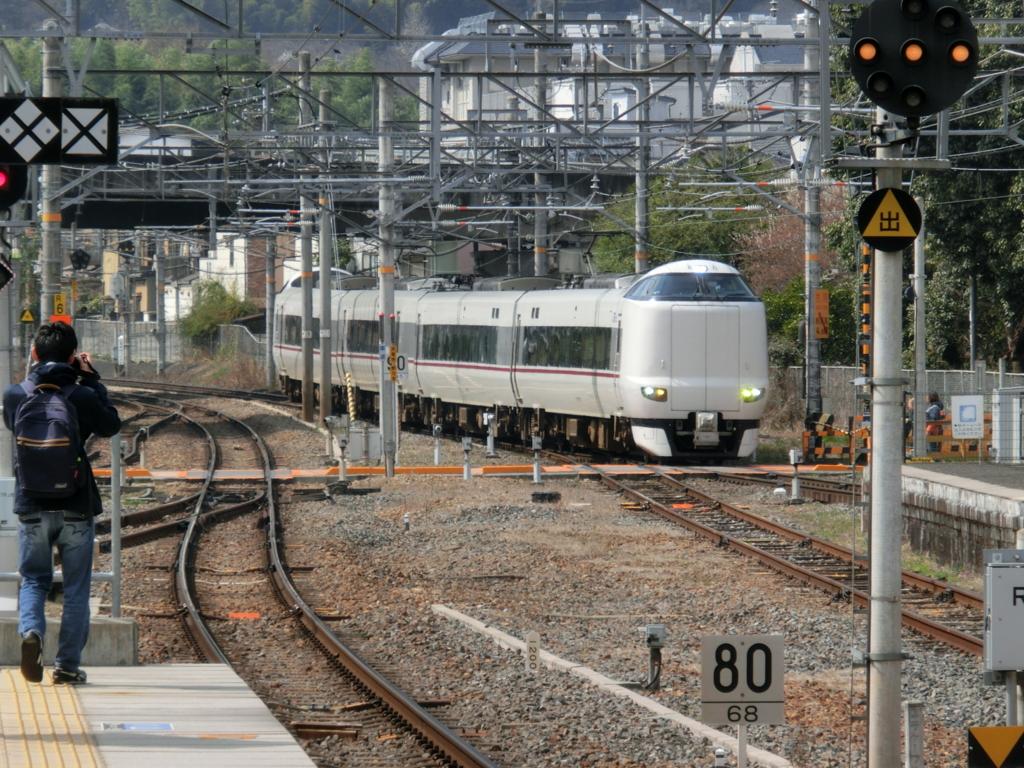 f:id:kg-railroad:20170403164510j:plain