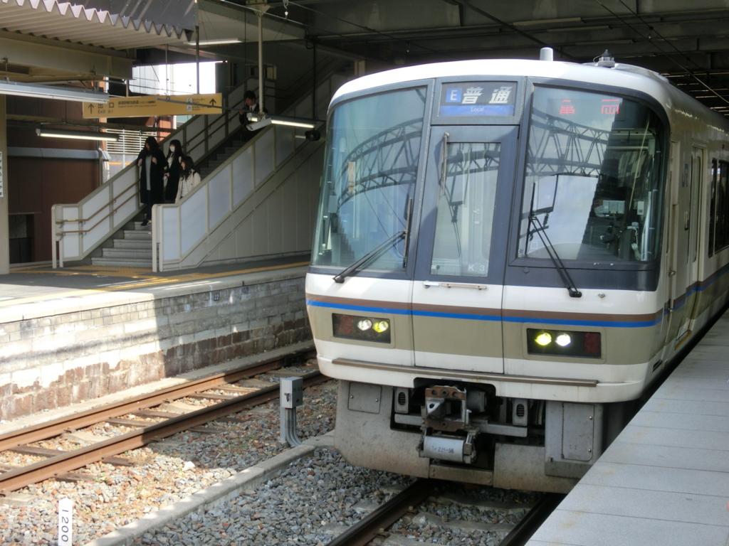 f:id:kg-railroad:20170403164729j:plain