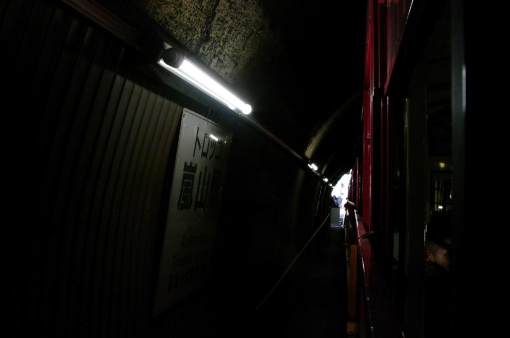 f:id:kg-railroad:20170403172404j:plain