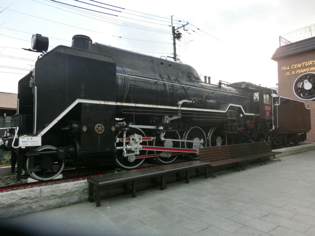 f:id:kg-railroad:20170405002023j:plain