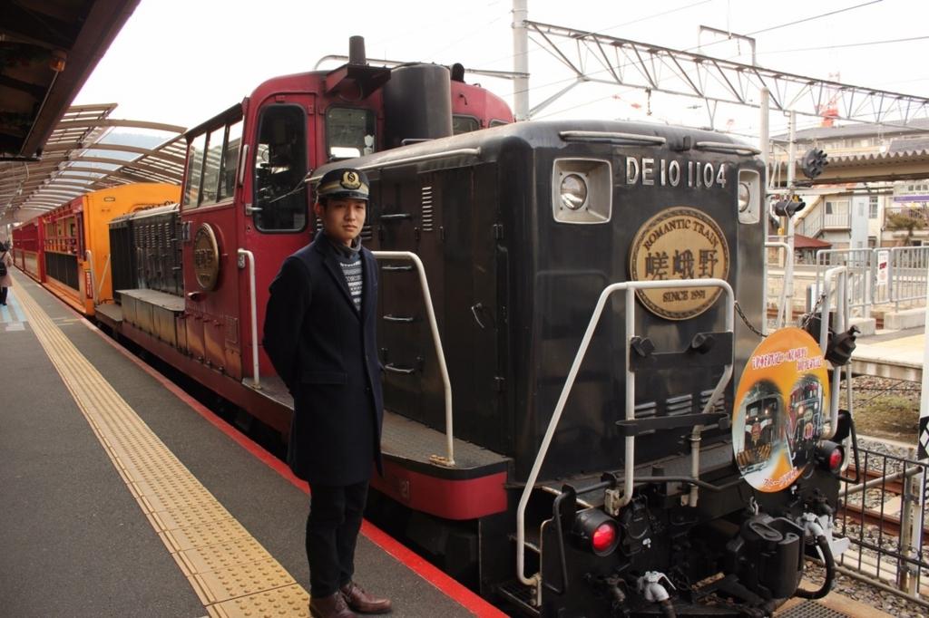 f:id:kg-railroad:20170405002120j:plain