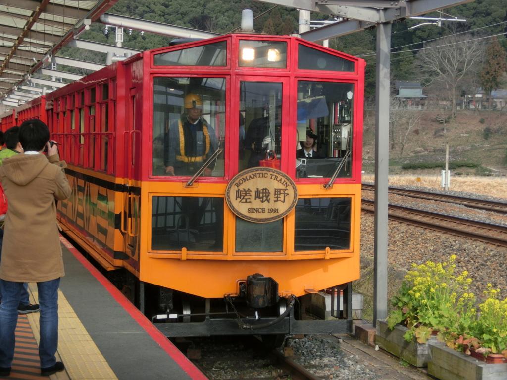 f:id:kg-railroad:20170405003132j:plain