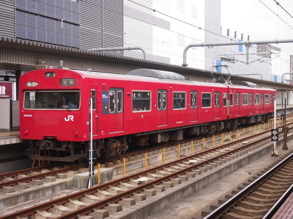 f:id:kg-railroad:20170506194316j:plain