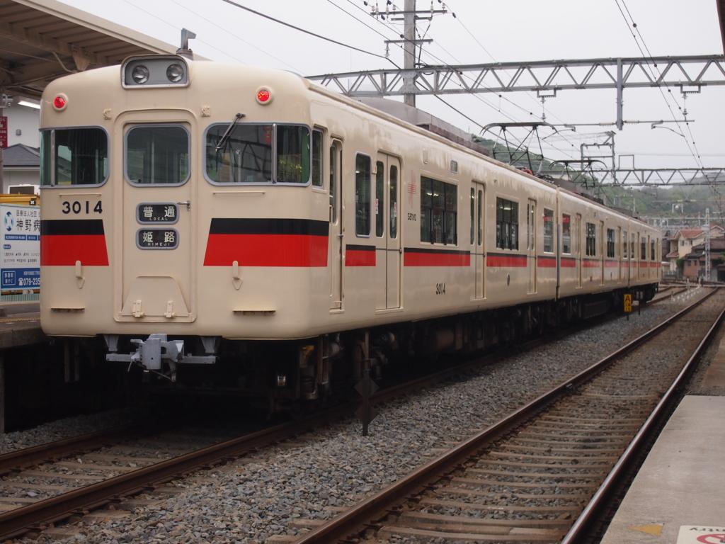 f:id:kg-railroad:20170506200346j:plain