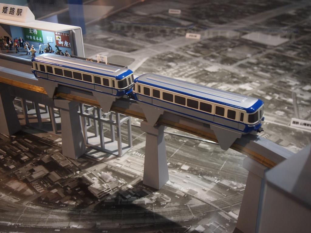 f:id:kg-railroad:20170506201519j:plain