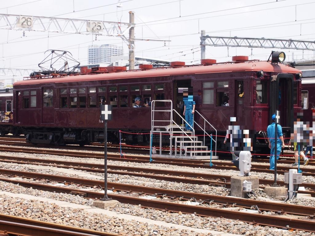 f:id:kg-railroad:20170514180304j:plain
