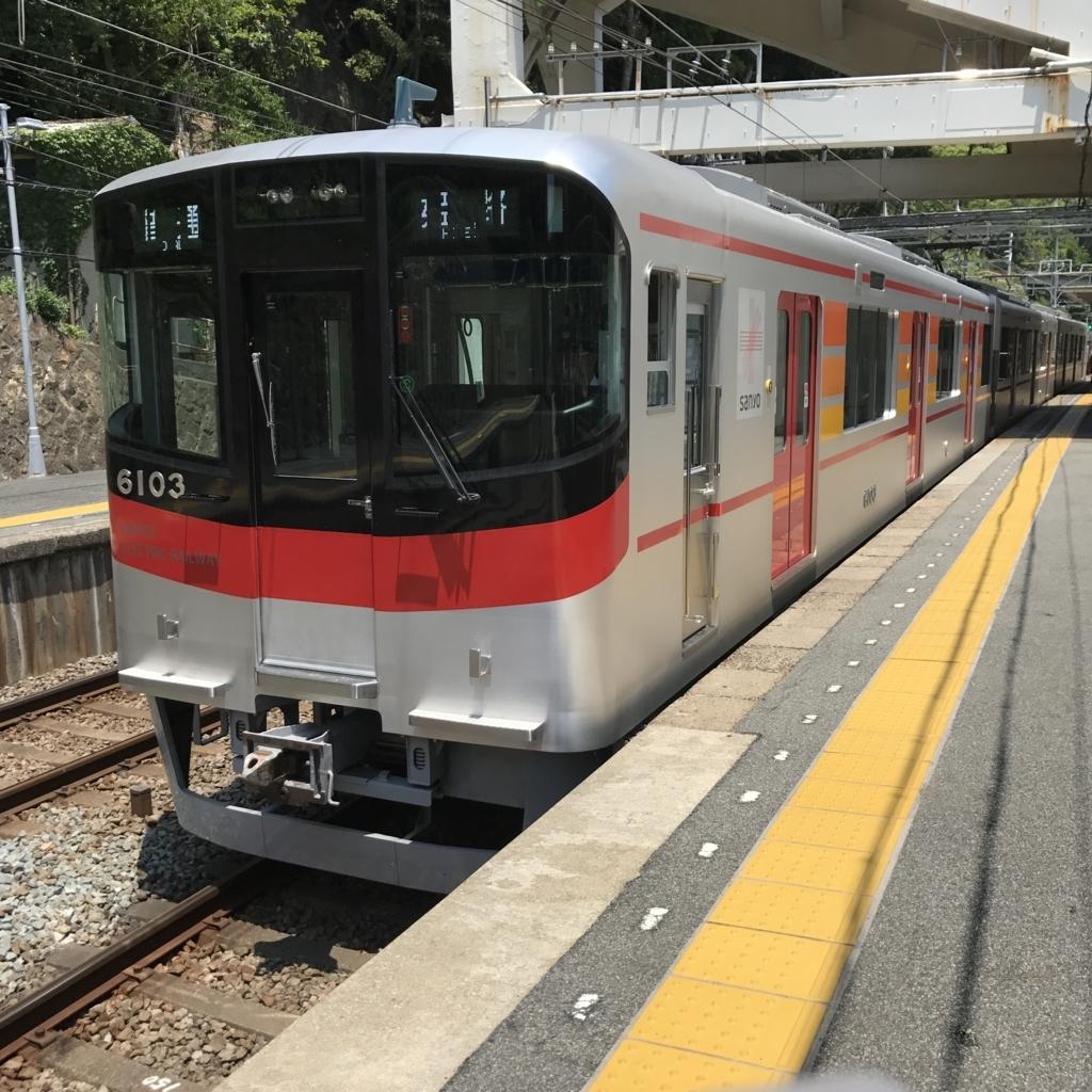 f:id:kg-railroad:20170610221203j:plain
