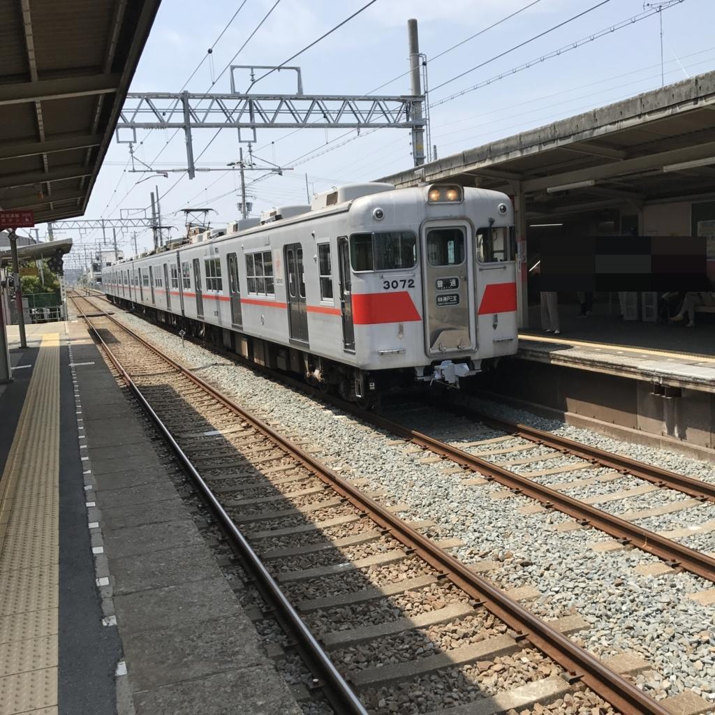 f:id:kg-railroad:20170610221409j:plain