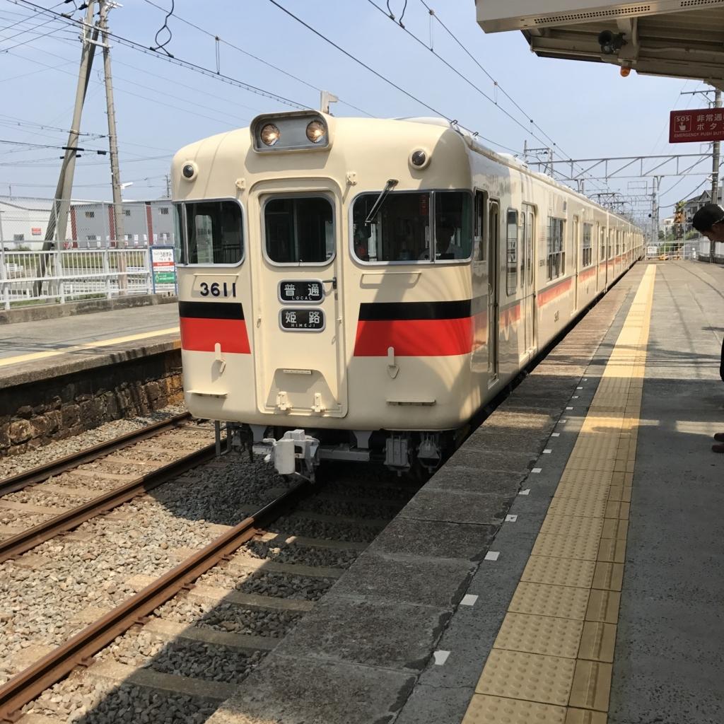 f:id:kg-railroad:20170610221457j:plain