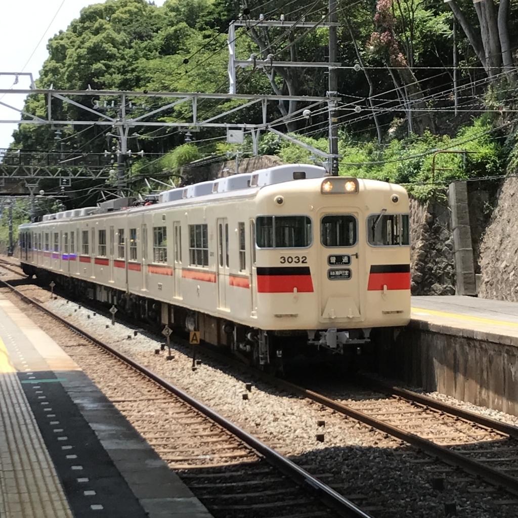 f:id:kg-railroad:20170610224555j:plain