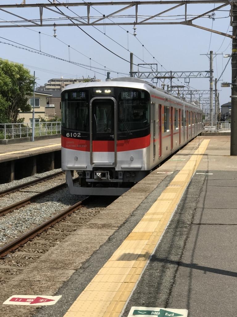 f:id:kg-railroad:20170610233019j:plain