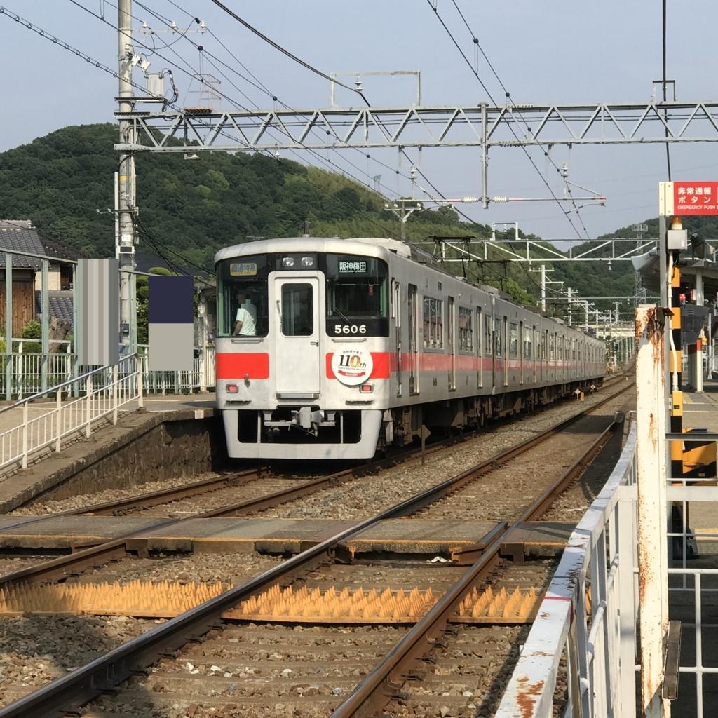 f:id:kg-railroad:20170612003845j:plain