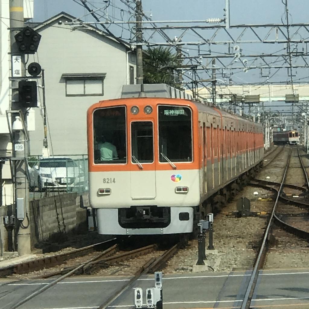 f:id:kg-railroad:20170612004205j:plain