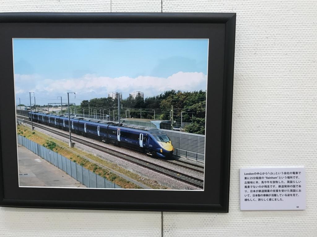 f:id:kg-railroad:20170613233656j:plain