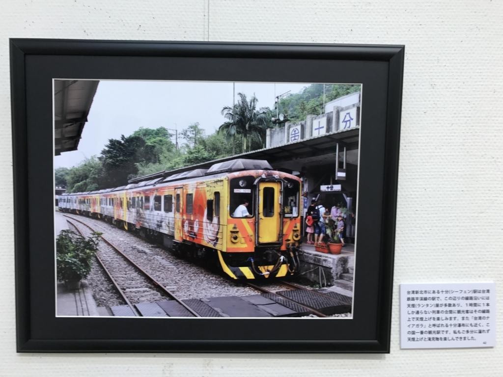 f:id:kg-railroad:20170613233844j:plain