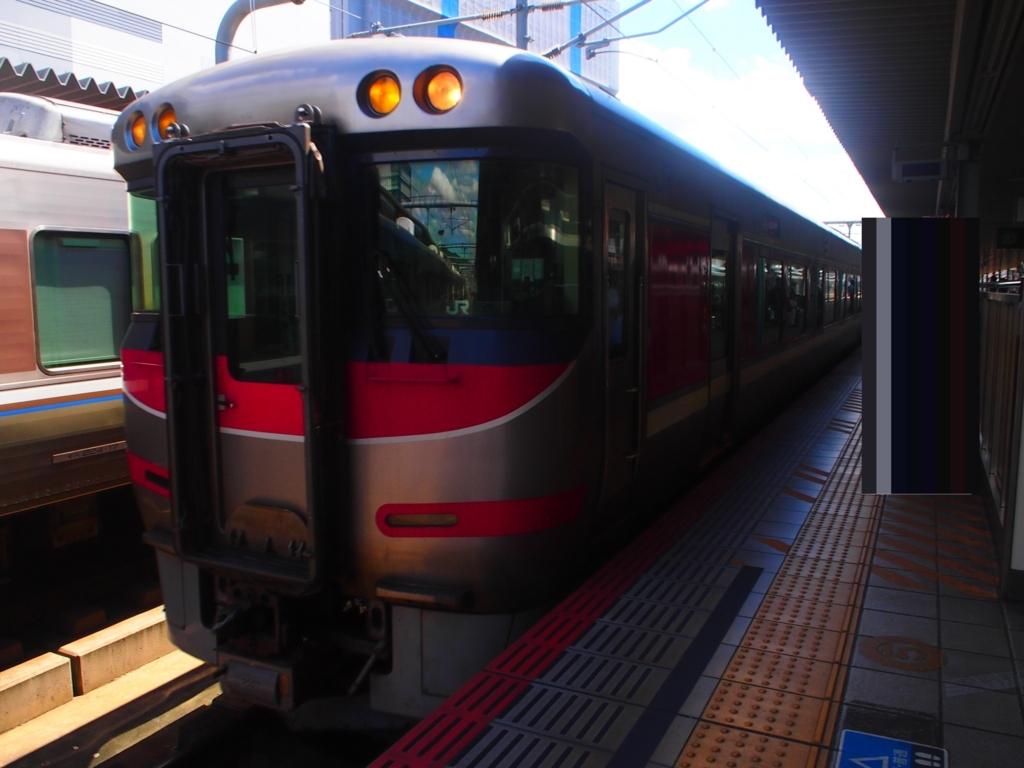 f:id:kg-railroad:20170812015641j:plain