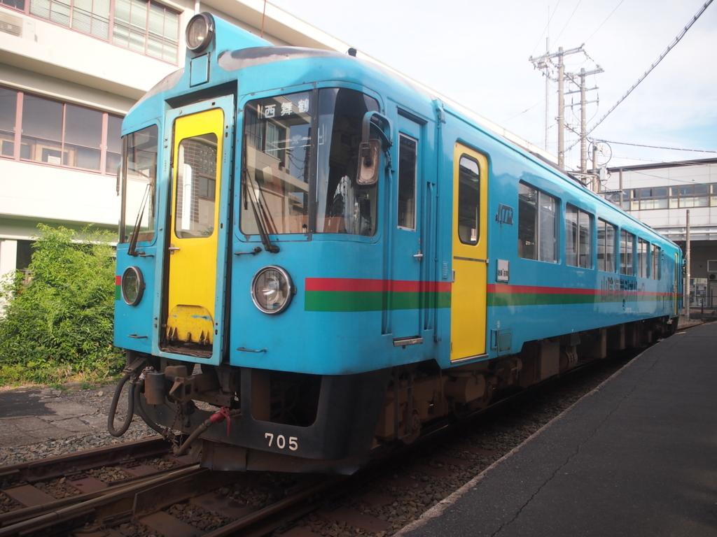 f:id:kg-railroad:20170812022608j:plain
