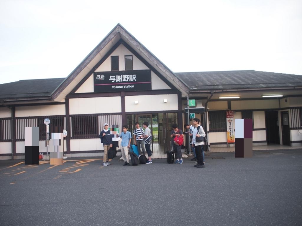 f:id:kg-railroad:20170812025952j:plain