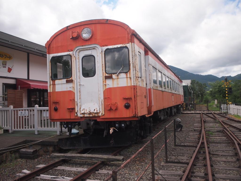 f:id:kg-railroad:20170812034438j:plain