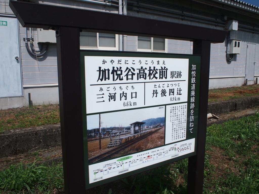 f:id:kg-railroad:20170812042808j:plain