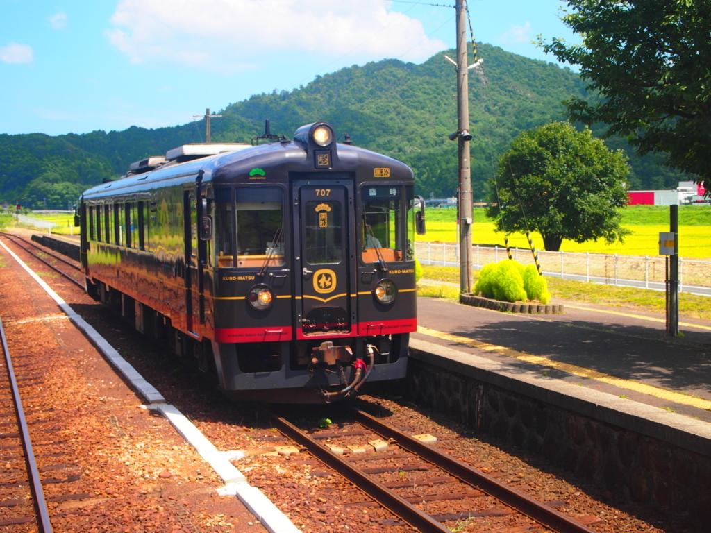 f:id:kg-railroad:20170812045308j:plain