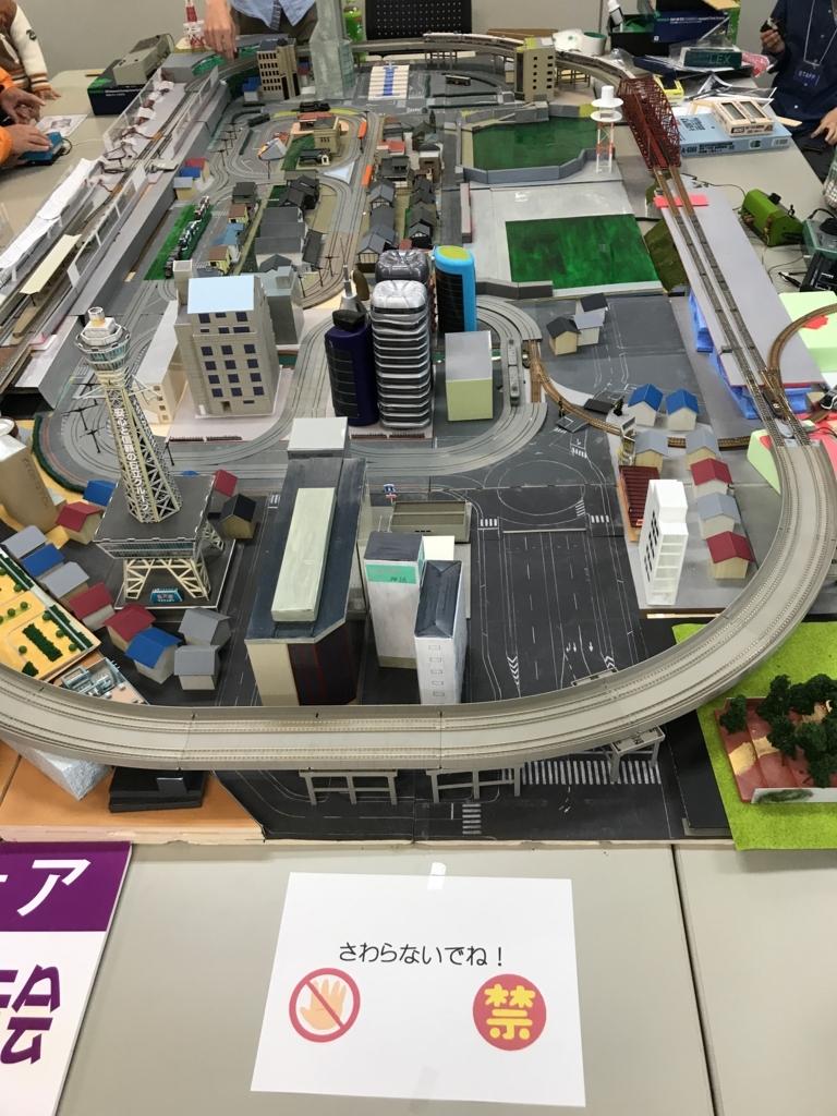 f:id:kg-railroad:20171114012742j:plain