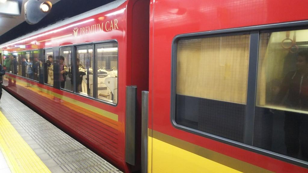 f:id:kg-railroad:20171128201252j:plain