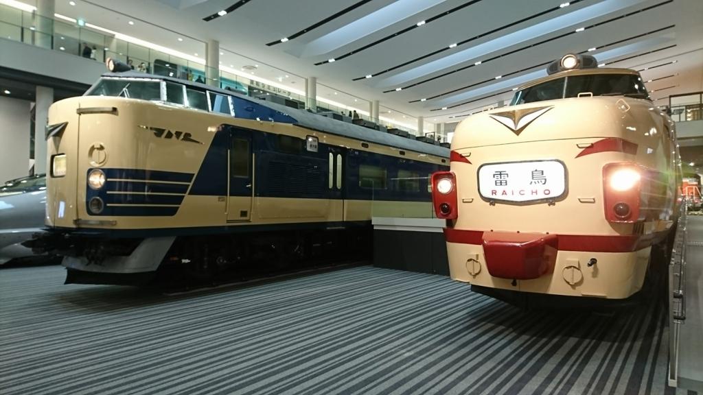 f:id:kg-railroad:20171128204348j:plain