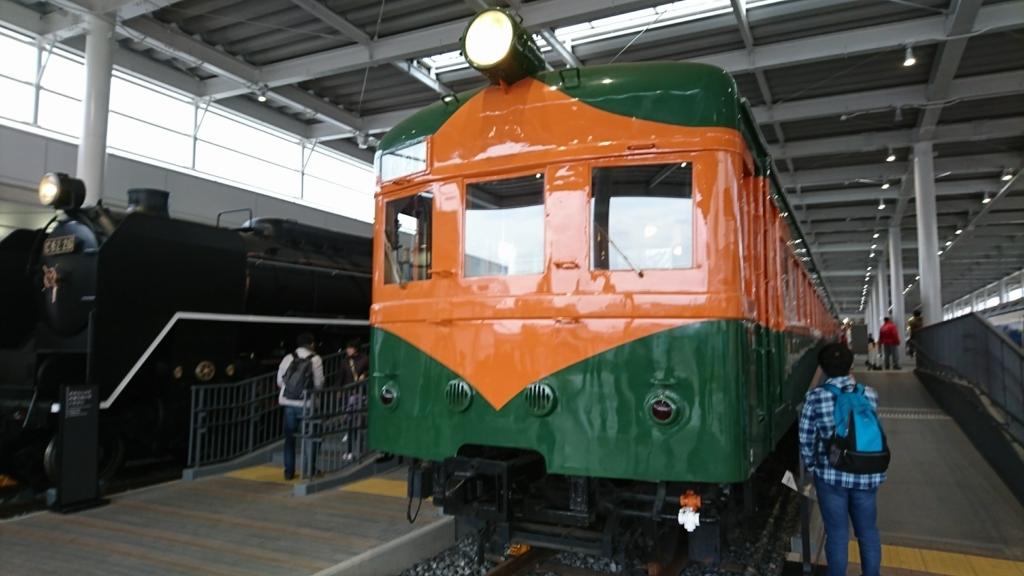 f:id:kg-railroad:20171128204419j:plain