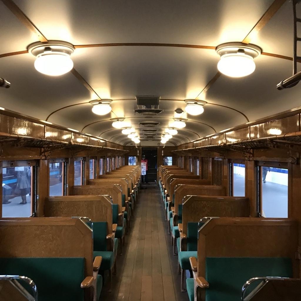 f:id:kg-railroad:20171128204455j:plain
