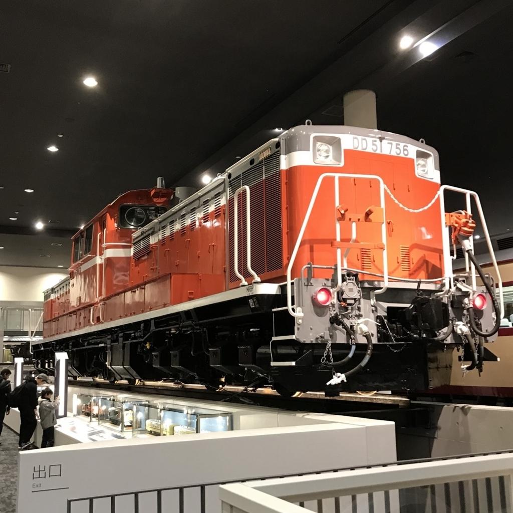 f:id:kg-railroad:20171128204510j:plain