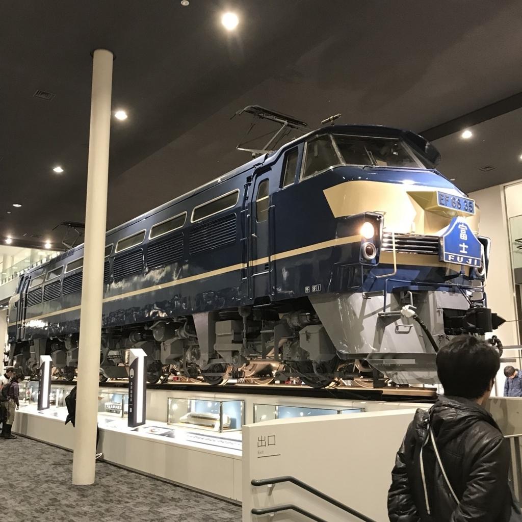 f:id:kg-railroad:20171128204639j:plain