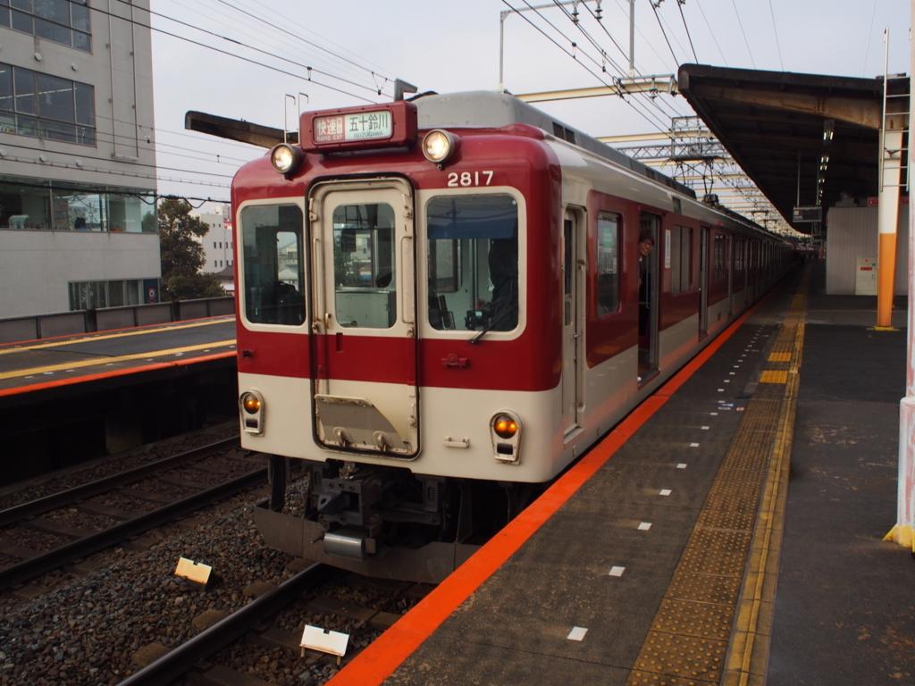 f:id:kg-railroad:20180214123848j:plain