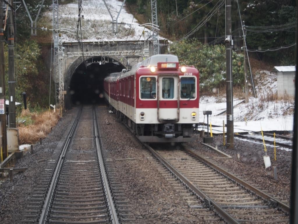 f:id:kg-railroad:20180214124439j:plain