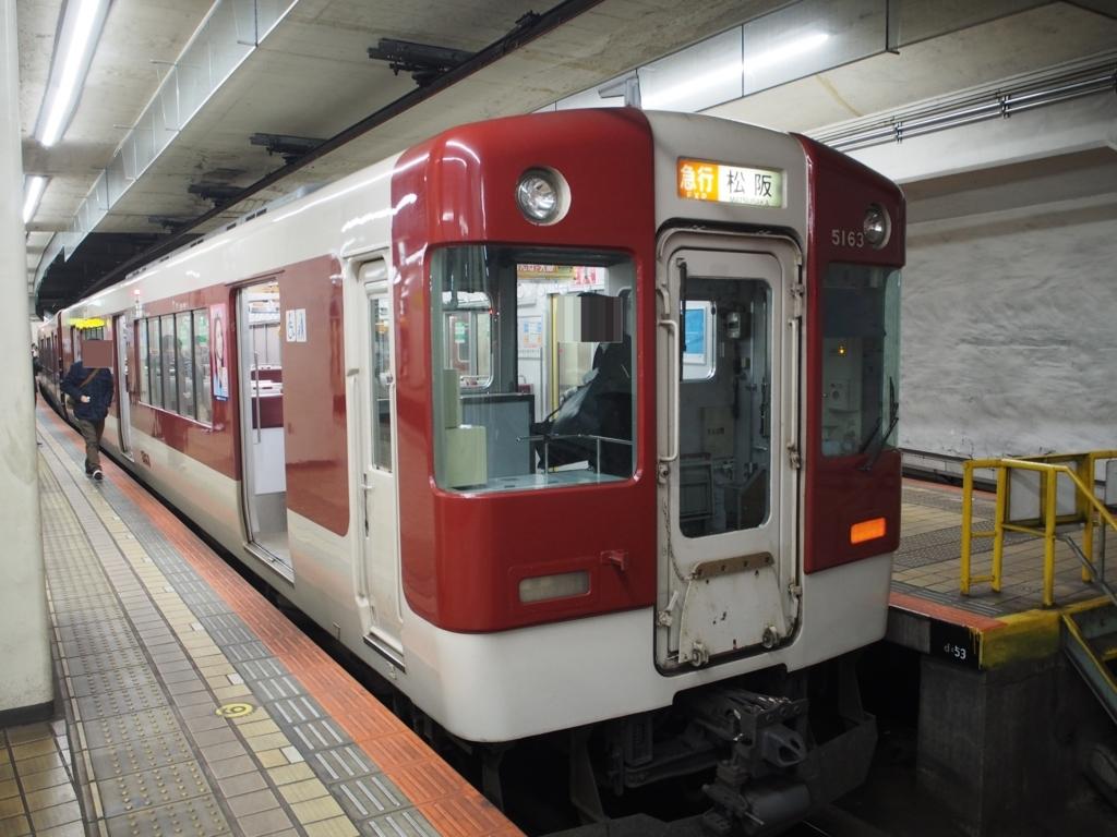 f:id:kg-railroad:20180214124534j:plain