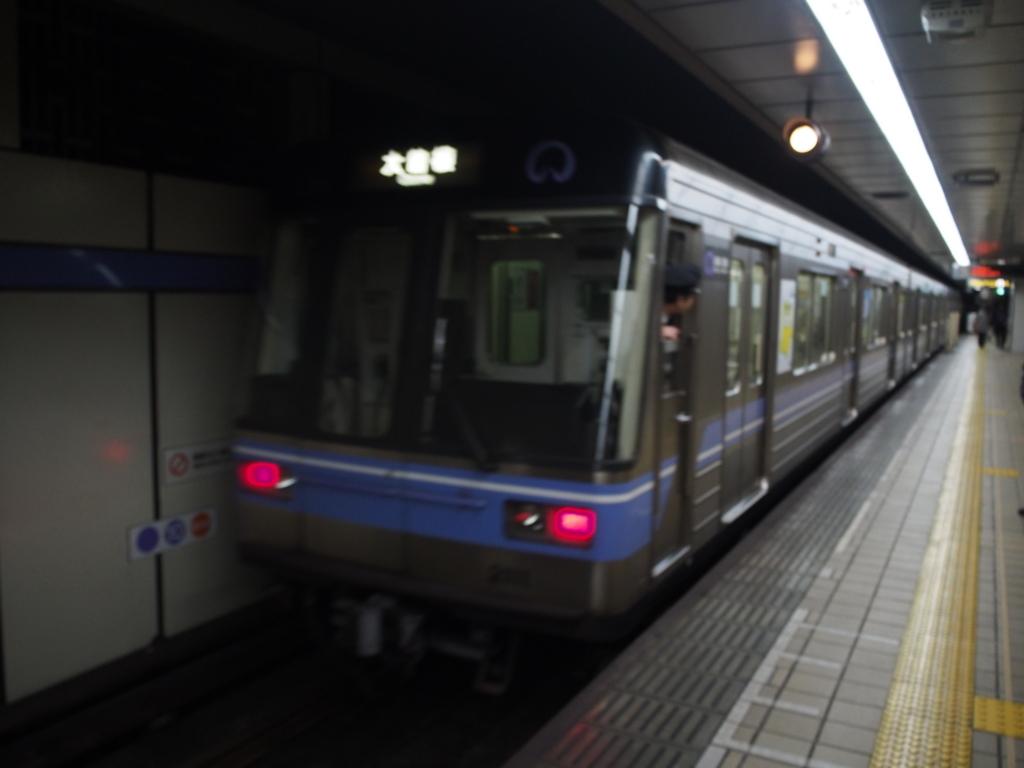 f:id:kg-railroad:20180214164031j:plain