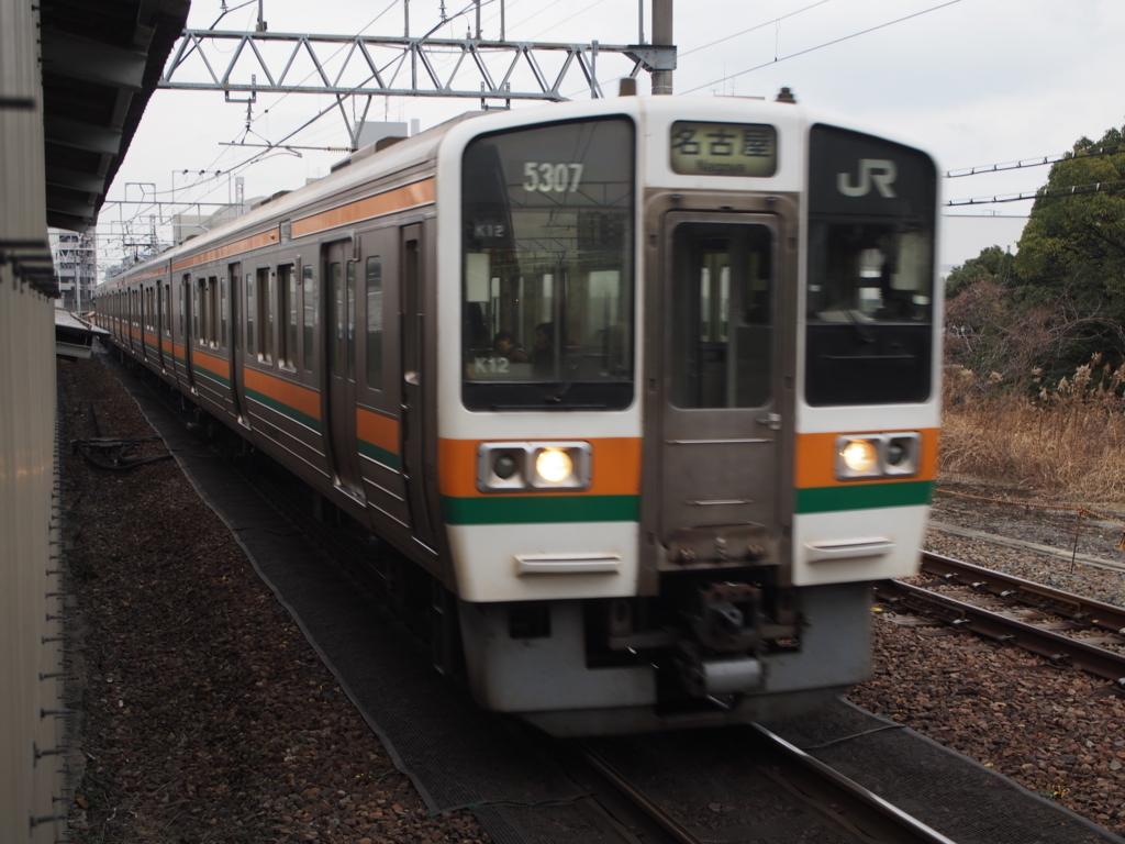 f:id:kg-railroad:20180214164559j:plain