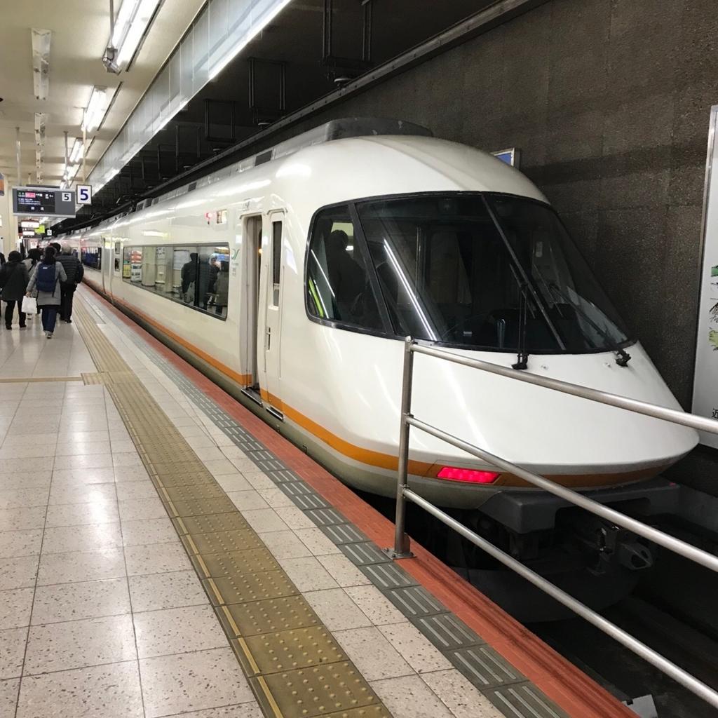 f:id:kg-railroad:20180214164636j:plain